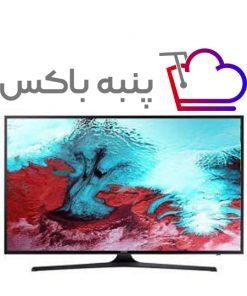 تلویزیون ال ای دی ۵۵NU7900 Ultra HD-4K