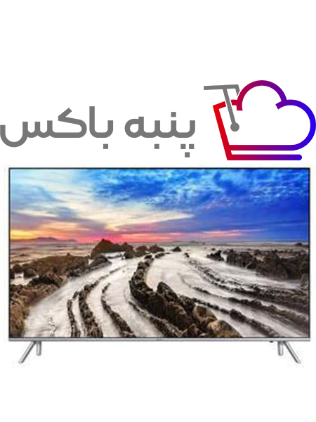 تلویزیون ال ای دی ۸۲MU8900 Ultra HD - 4K