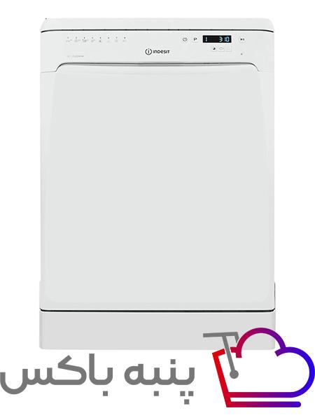 ظرفشویی ایندزیت DFP 58T94 ZUK